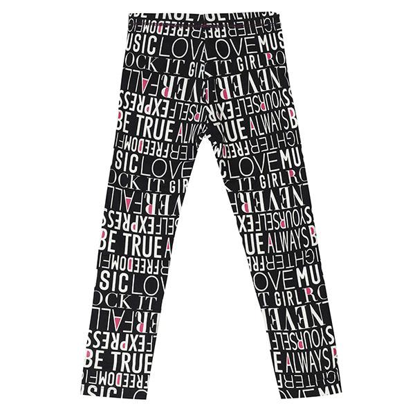 Κολάν παντελόνι κοριτσιού διπλής όψεως UBS2 H211512_999