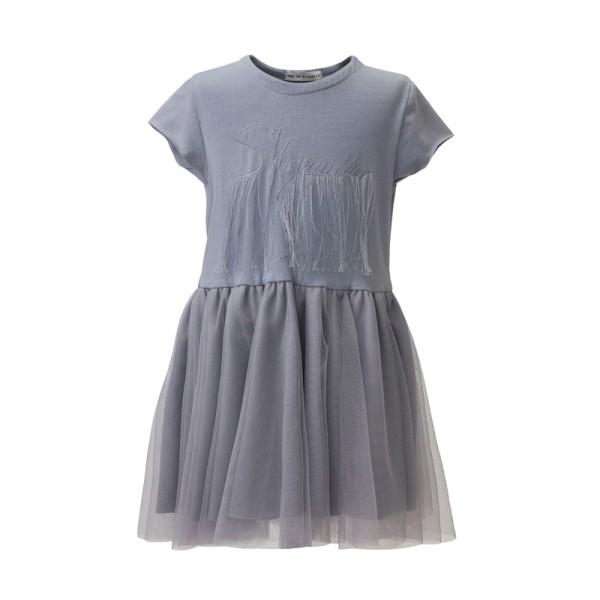 Φόρεμα μακό γρι κοντό μανίκι με κροσια και τούλι Two in castle