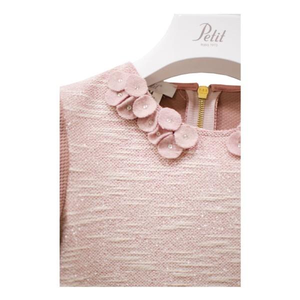 Φόρεμα για κοριτσάκι ροζ Petit