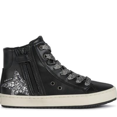 Παπούτσι κοριτσιού μποτάκι σε μαυρο/ασιμή χρώμα της εταιριας Geox J044GA 000BC C9244