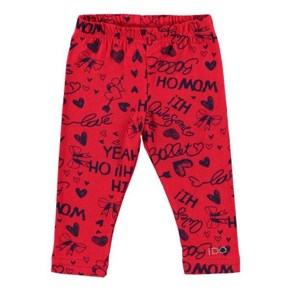 Παντελόνι κοριτσιού κόκκινο με μαύρα σχέδια Ido